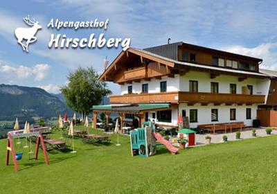 Alpengasthof Hirschberg - St. Johann in Tirol - Tirol (AT)